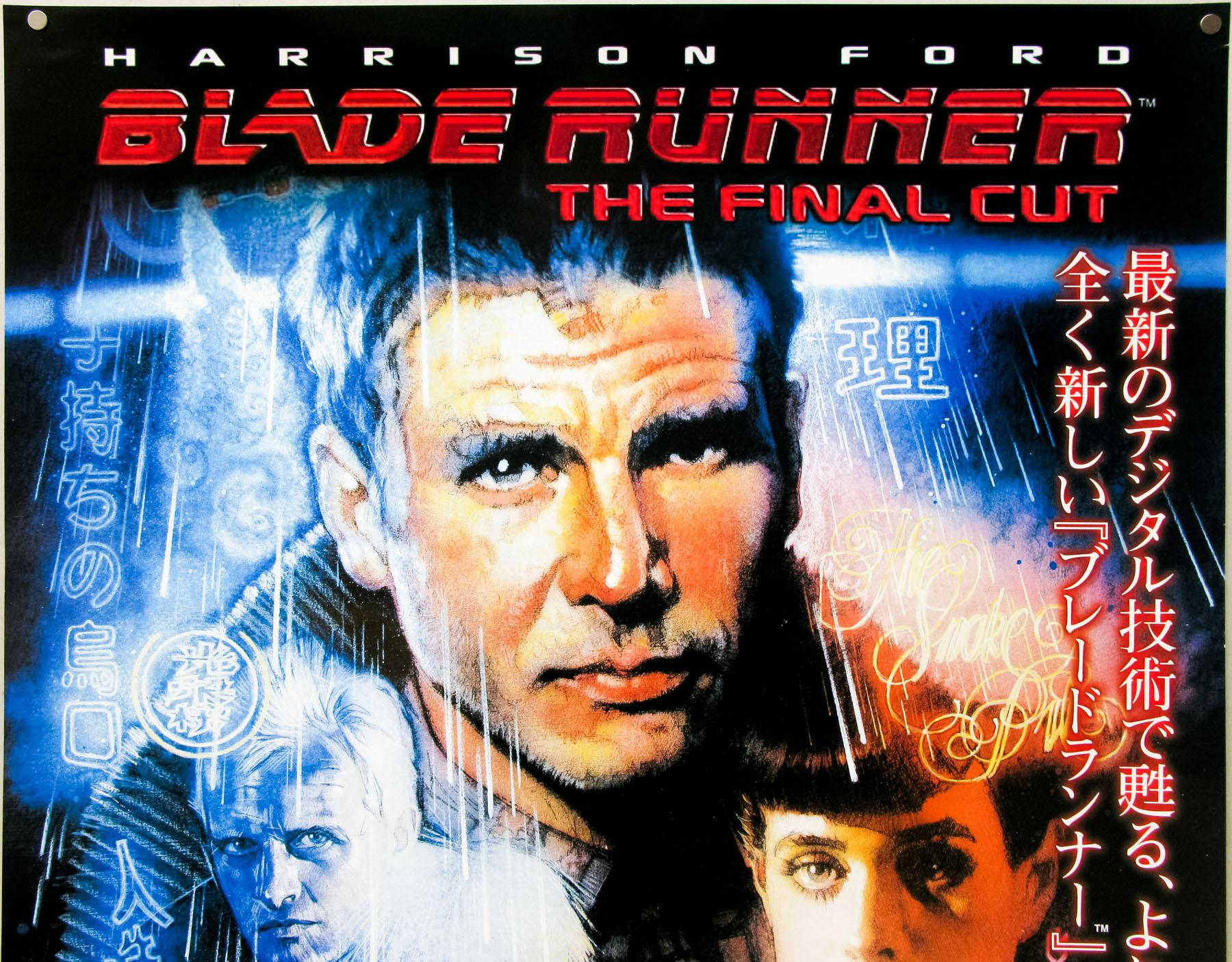 Blade Runner: The Final Cut / B2 / DVD release / Japan