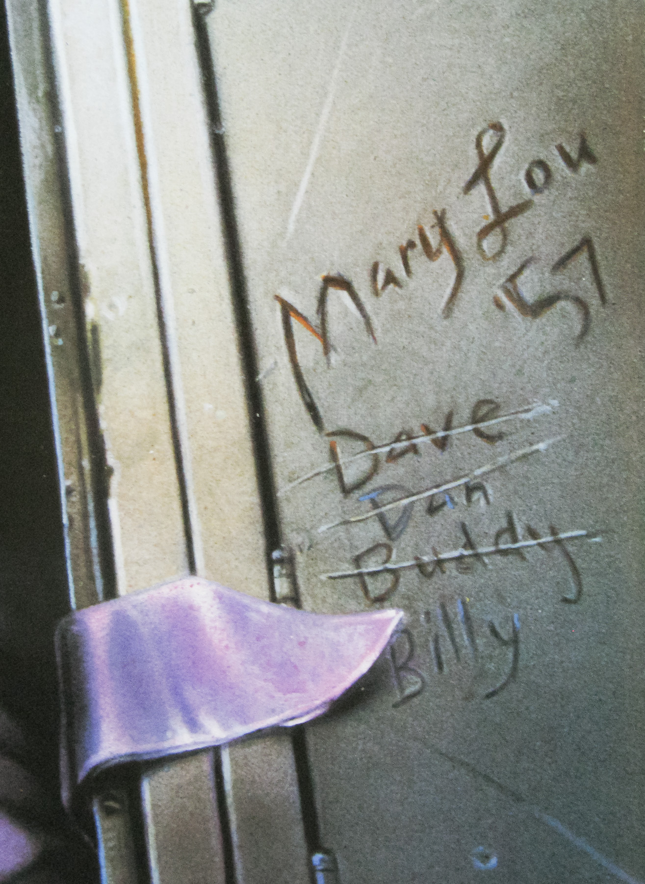 Hello Mary Lou: Prom Night II / one sheet / USA