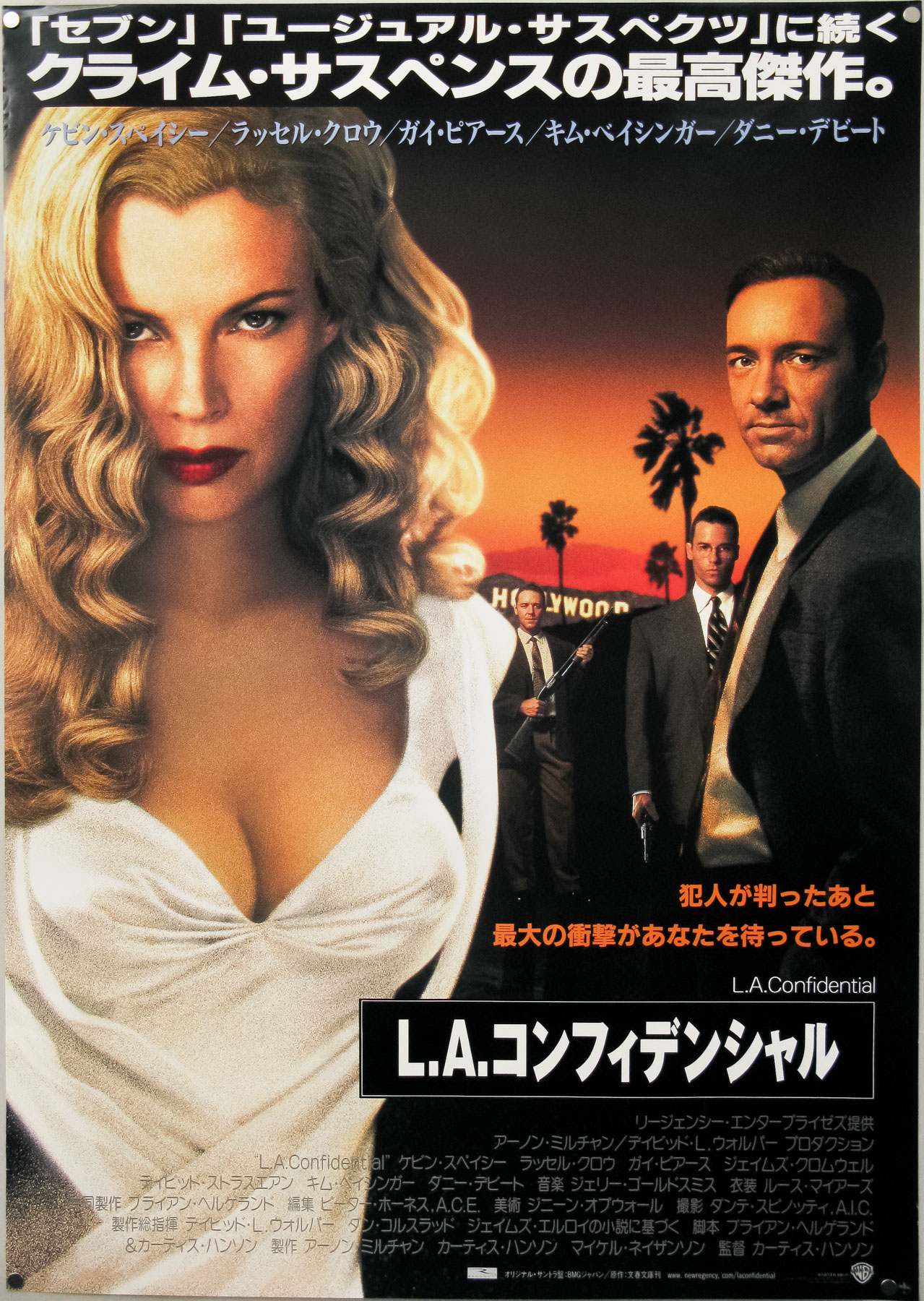 1997 LA Confidential Original Japanese poster of the premiere.