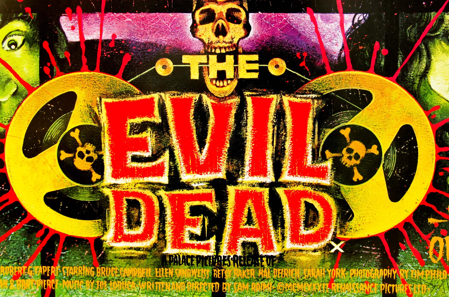 The Evil Dead quad – detail