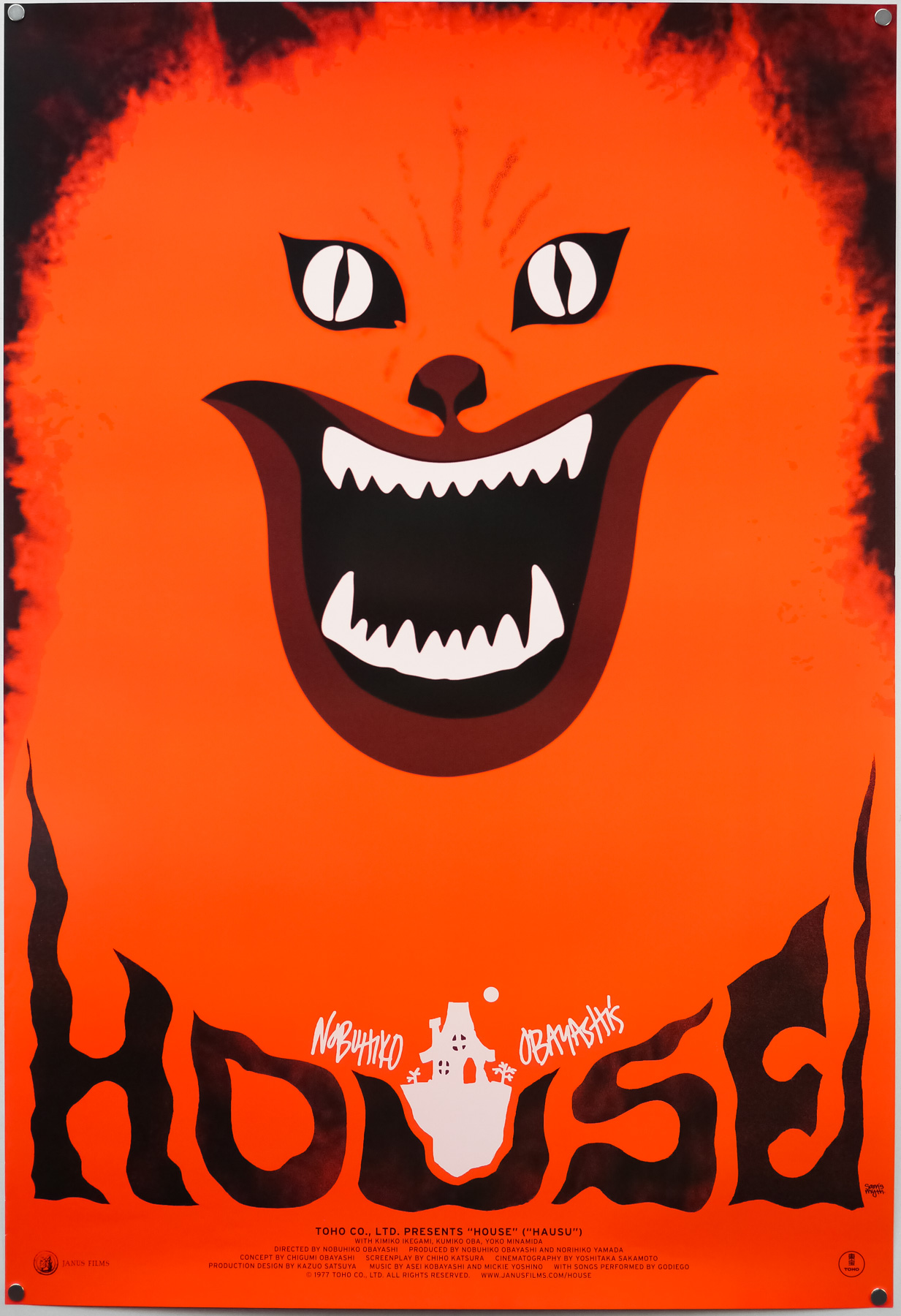 The US one sheet for the 2010 re-release of Nobuhiko Obayashi's House, designed by Sam's Myth