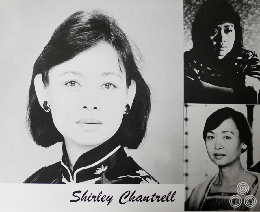 A card that was printed for Shirley Chantrell to sell her acting career to potential casting agents and filmmakers, circa the mid 1980s.