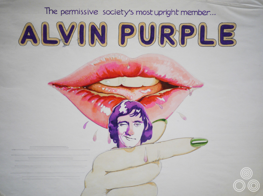 A unused concept for the British poster of Alvin Purple by Vic Fair, 1973