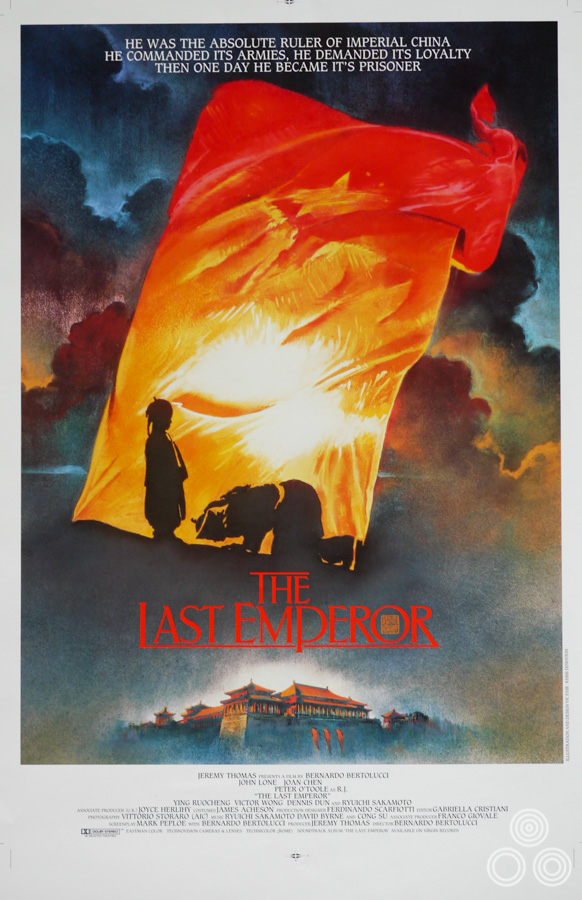 A poster for The Last Emperor, designed and illustrated by Vic Fair, 1987. The artwork was also used on the German poster.