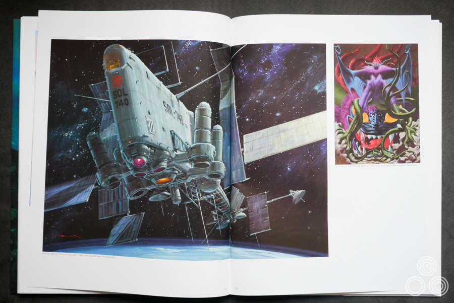 Two book covers by Noriyoshi Ohrai shown in the exhibition catalogue. The one on the left was painted for an Akira special in the Japanese B-club magazine. These were both on display in the museum.