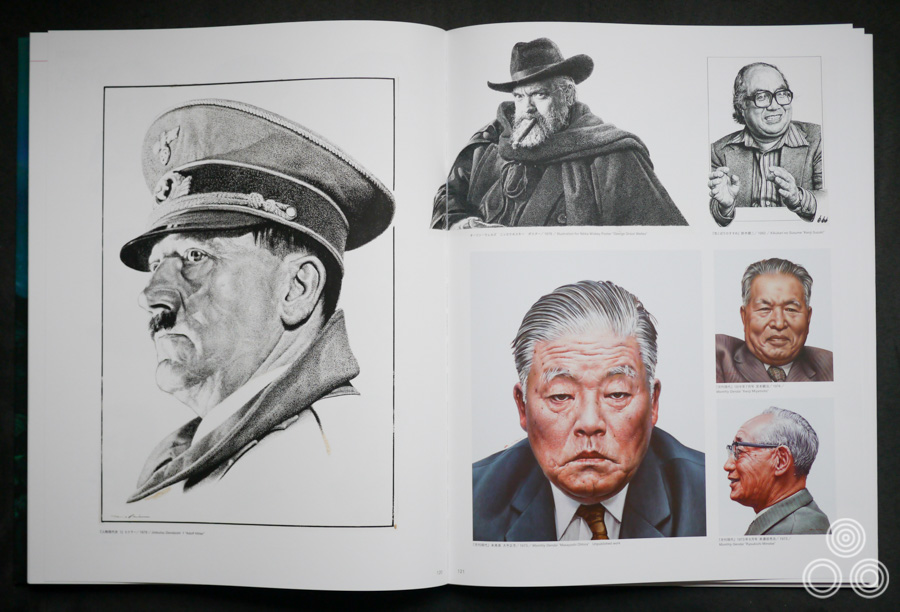 Some of the excellent portraits that Noriyoshi Ohrai painted for various uses, including magazine editorials.