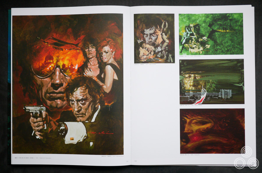 Several book covers that Noriyoshi Ohrai illustrated, shown in the exhibition catalogue. These were all on display in the museum.