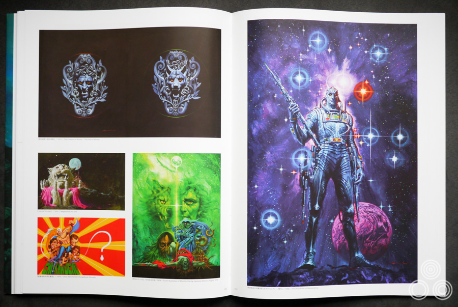 Several book covers that Noriyoshi Ohrai illustrated, shown in the exhibition catalogue. These were all on display in the museum. The one on the right was used as a large poster to advertise the exhibition.