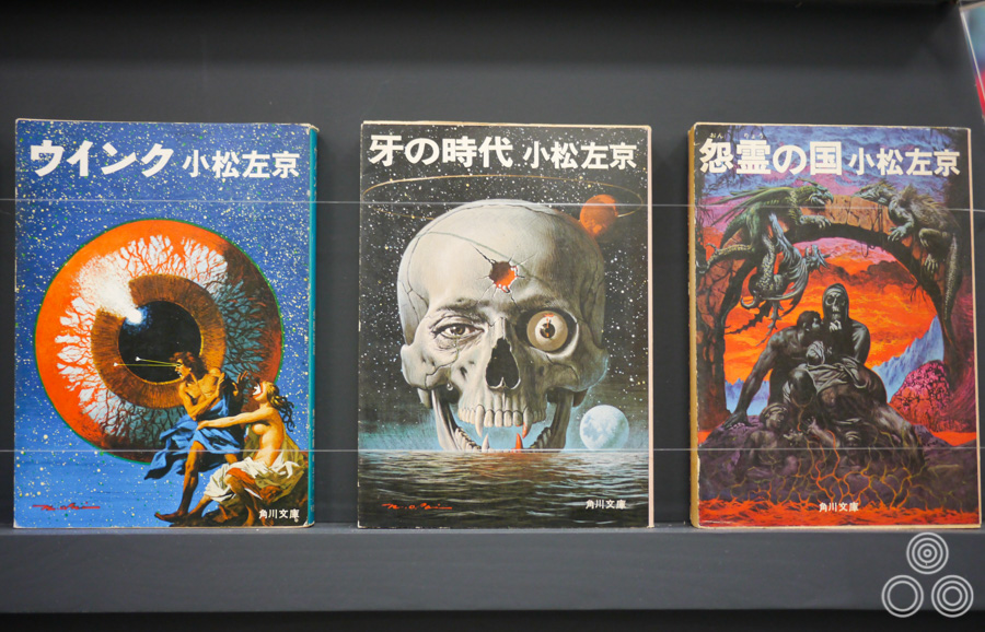 A close-up of three of the hundreds of book covers that Ohrai painted during his career.