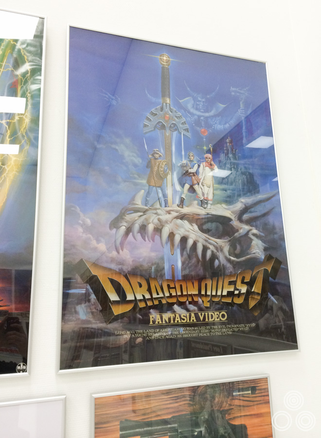 A poster for Dragon Quest Fantasia Video (1988) painted by Noriyoshi Ohrai.