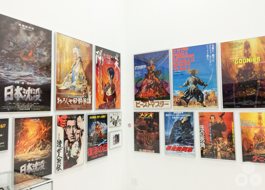 A corner of the first room in the exhibition that contained printed posters of Ohrai's work.