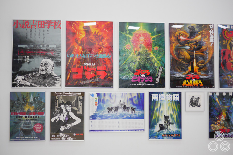 Some of the printed posters by Noriyoshi Ohrai that were displayed in the first room of the exhibition, including several B1s of Godzilla films.