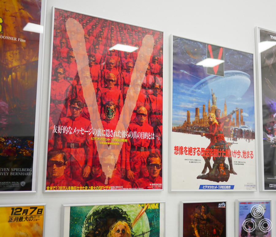 Two framed posters for the Japanese video release of the original 1980s TV series 'V' that were on display in the first room of the exhibition.