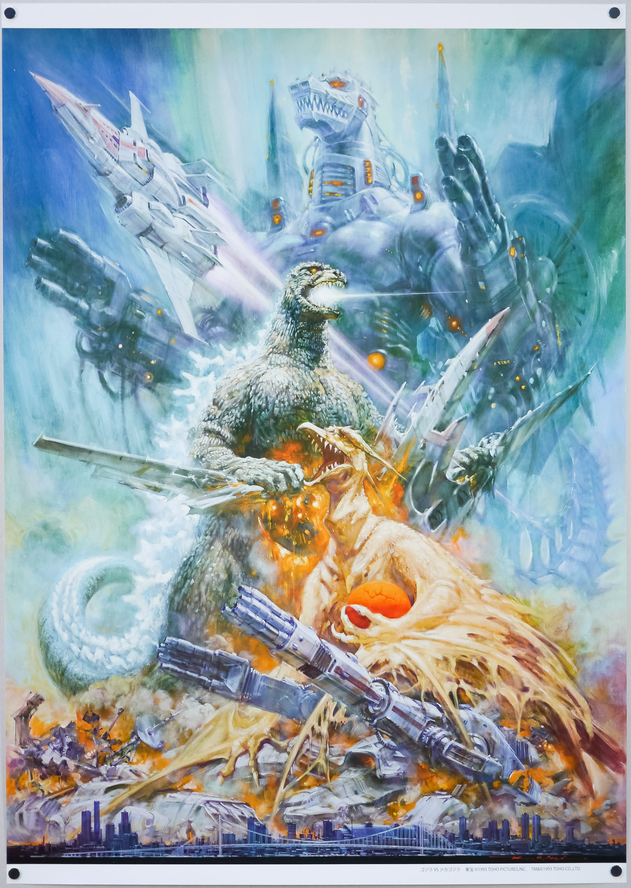 A print of the original artwork for a Godzilla vs Mechagodzilla II painted by Noriyoshi Ohrai. The huge (around A1 size) original art was on display at the exhibition and this small print was available to buy in the shop.