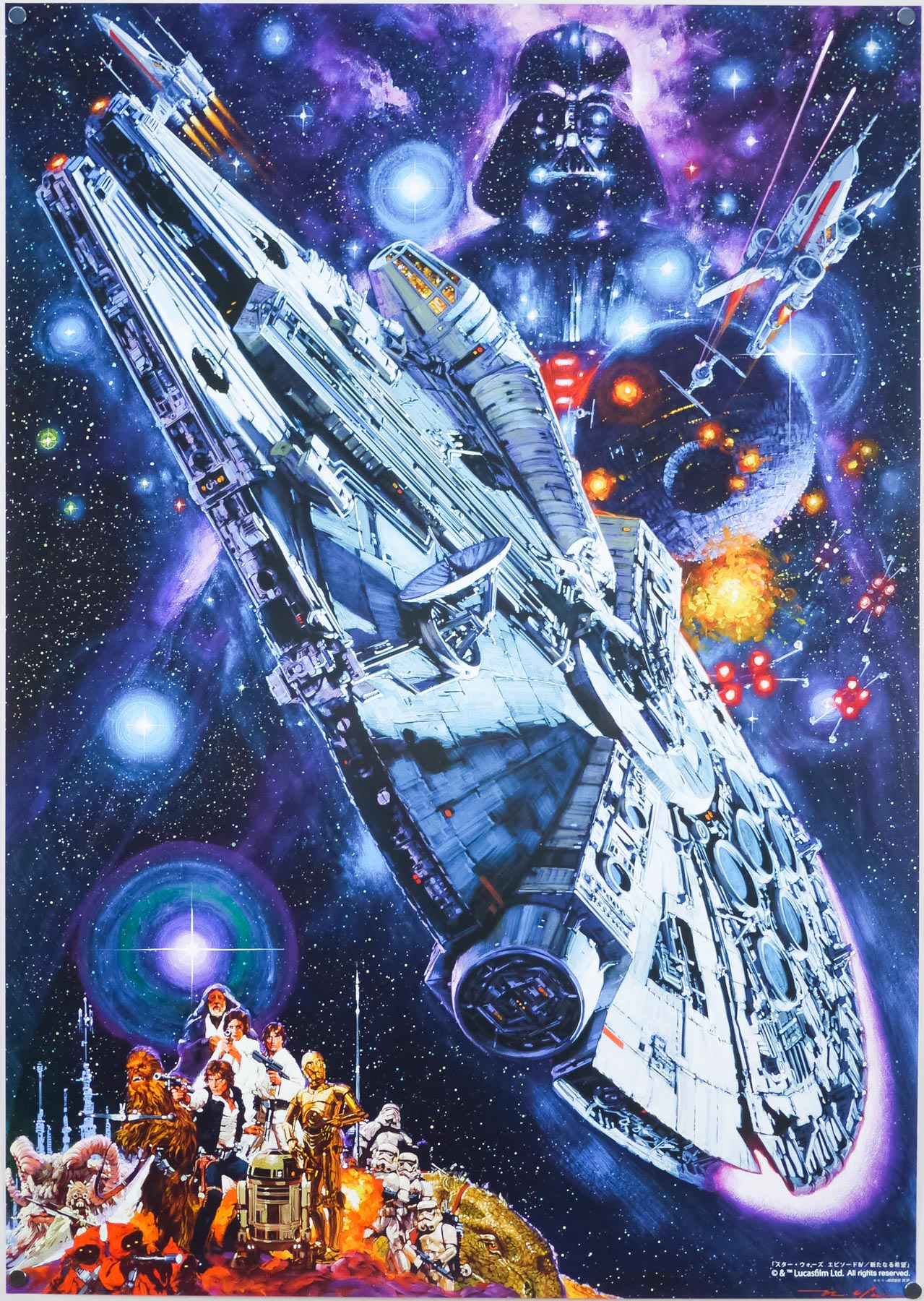 A Star Wars poster printed in Japan to commemorate the release of a dubbed version of the original film in 1982, painted by Noriyoshi Ohrai. The huge (around A1 size) original art was on display at the exhibition and this small print was available to buy in the shop.